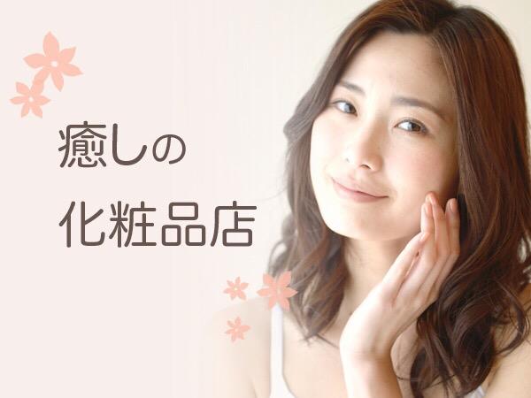 http://www.e-motto.net/images/banner/362/1.JPG